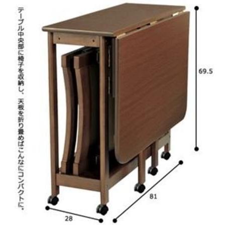 弁天インテリア バタフライテーブル チェアセット キャスター付き 一体型省スペース収納