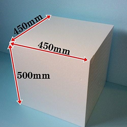 発泡スチロール ブロック ブロック ブロック かたまり 1個 450mm×450mm×500mm 普通硬さ d2d