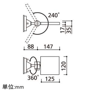 オーデリック/ODELIC/エクステリアライト/OG254122