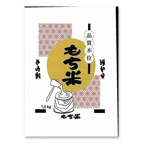 米袋 ポリ乳白 もち米 もち米 もち米 月と杵 3kg 1ケース(500枚入) P-01185 261