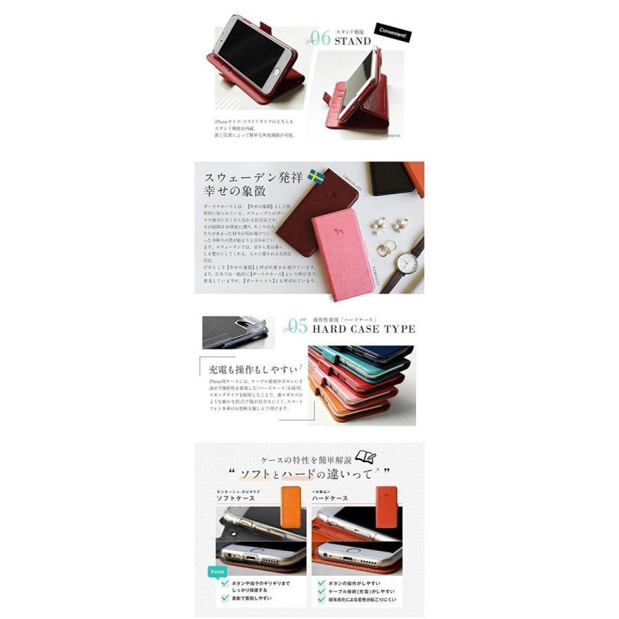 iPhoneXR 対応 ハグマグ 手帳型 スマホケース iPhoneケース (セピア) 手帳型ケース 北欧モチーフ ダーラナホース nano1 02