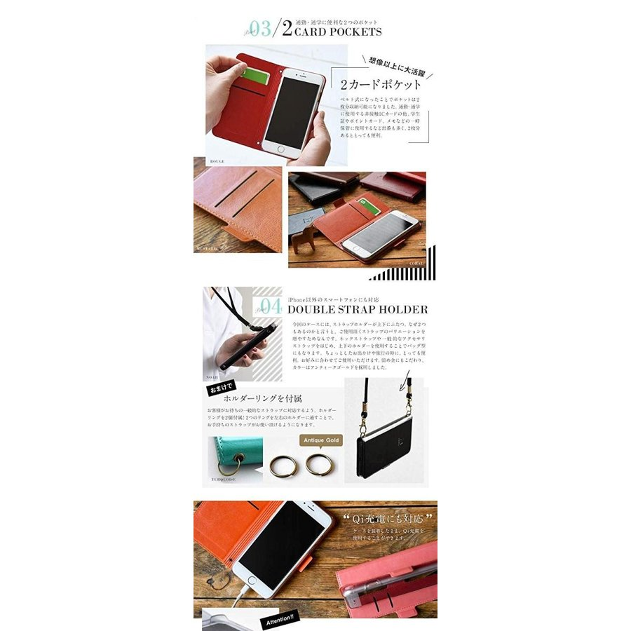 iPhoneXR 対応 ハグマグ 手帳型 スマホケース iPhoneケース (セピア) 手帳型ケース 北欧モチーフ ダーラナホース nano1 03