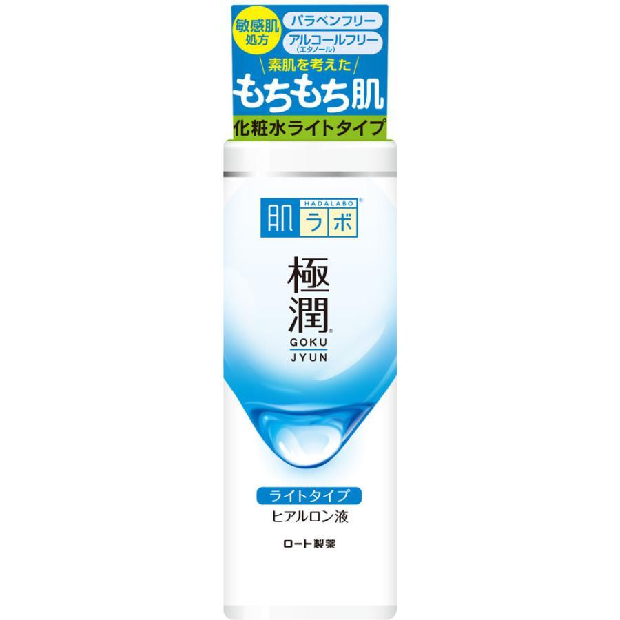 肌ラボ 極潤ヒアルロン液 ライトタイプ 170mL◆|nanohanadrg