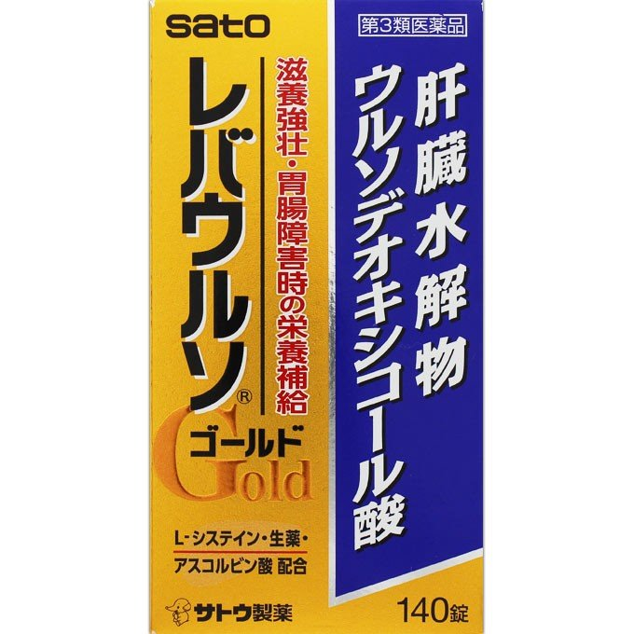 第3類医薬品 レバウルソゴールド 再再販 品質保証 140錠