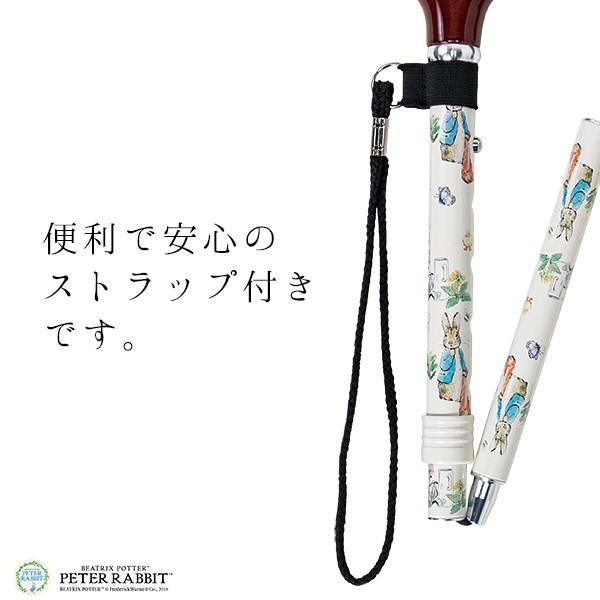 ステッキ  介護用品 杖 折りたたみ ピーターラビット かわいい 子供用杖  カラフル 先ゴム マキテック クラシックIV 122063-18 nanohanakaigo 05