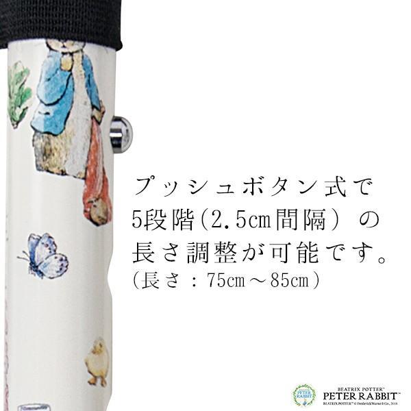 ステッキ  介護用品 杖 折りたたみ ピーターラビット かわいい 子供用杖  カラフル 先ゴム マキテック クラシックIV 122063-18 nanohanakaigo 06