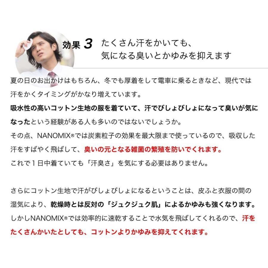 肌に優しい下着 レディース アトピー レギンス 7分丈 あたたかい 防寒 美脚 シンプル タイツ ナノミックス アトピー 日本製 nanomix-store 11