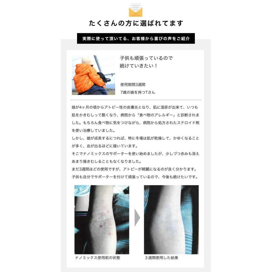 肌に優しい下着 レディース アトピー レギンス 7分丈 あたたかい 防寒 美脚 シンプル タイツ ナノミックス アトピー 日本製 nanomix-store 17