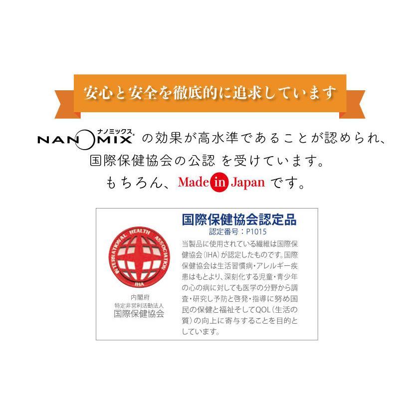 肌に優しい下着 レディース アトピー レギンス 7分丈 あたたかい 防寒 美脚 シンプル タイツ ナノミックス アトピー 日本製 nanomix-store 18