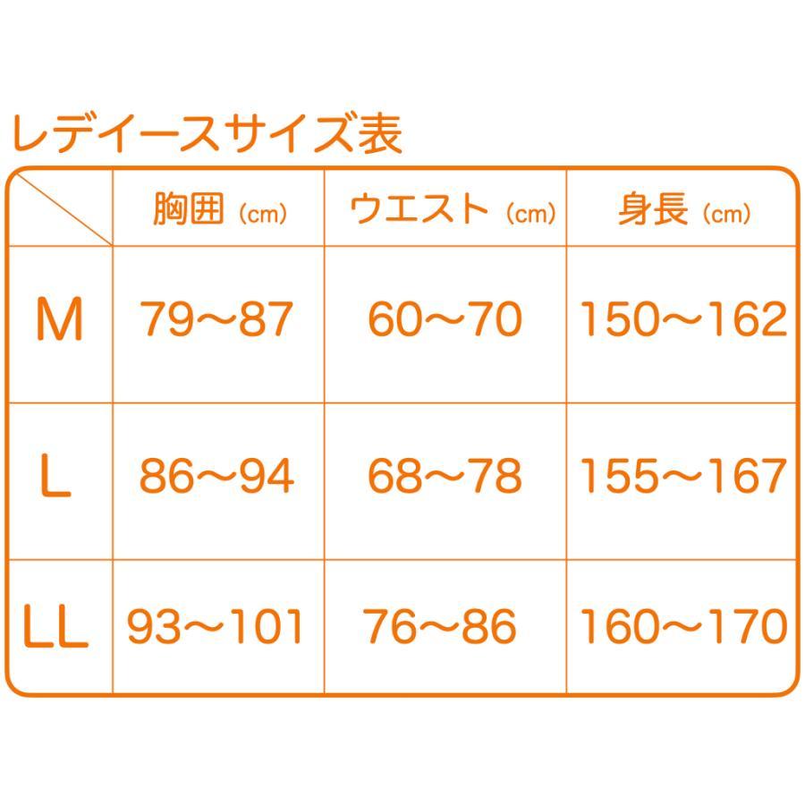 肌に優しい下着 レディース アトピー レギンス 7分丈 あたたかい 防寒 美脚 シンプル タイツ ナノミックス アトピー 日本製 nanomix-store 05