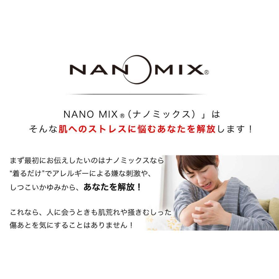 肌に優しい下着 レディース アトピー レギンス 7分丈 あたたかい 防寒 美脚 シンプル タイツ ナノミックス アトピー 日本製 nanomix-store 07