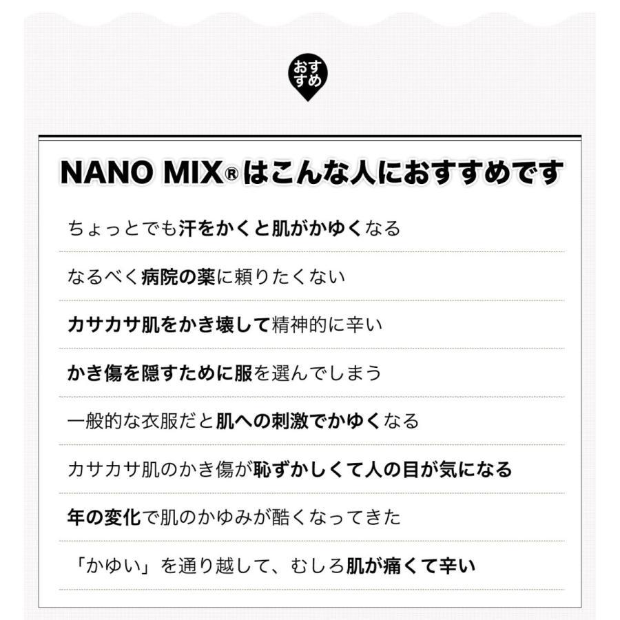 肌に優しい下着 レディース アトピー レギンス 7分丈 あたたかい 防寒 美脚 シンプル タイツ ナノミックス アトピー 日本製 nanomix-store 08