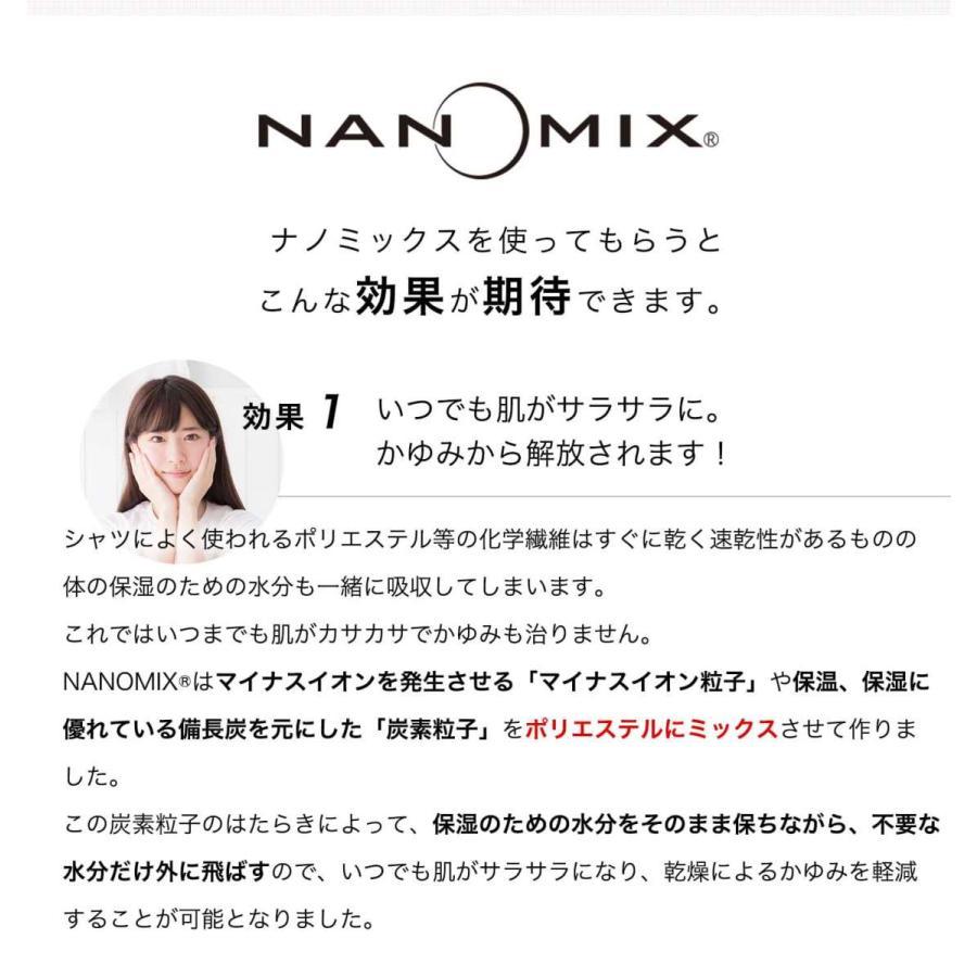 肌に優しい下着 レディース アトピー レギンス 7分丈 あたたかい 防寒 美脚 シンプル タイツ ナノミックス アトピー 日本製 nanomix-store 09