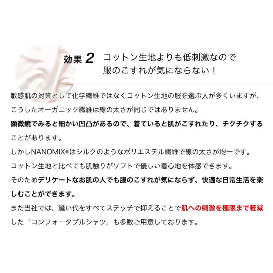 肌に優しい下着 レディース アトピー レギンス 7分丈 あたたかい 防寒 美脚 シンプル タイツ ナノミックス アトピー 日本製 nanomix-store 10