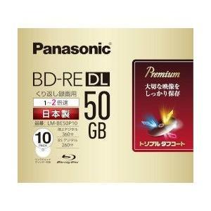 パナソニック 録画用2倍速ブルーレイディスク片面2層50GB(書換型)10枚パック 取り寄せ商品|nanos