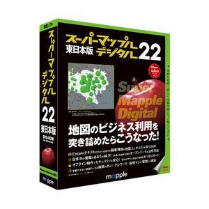ジャングル スーパーマップル デジタル [宅送] 22東日本版 今だけスーパーセール限定 目安在庫=△ 対応OS:その他