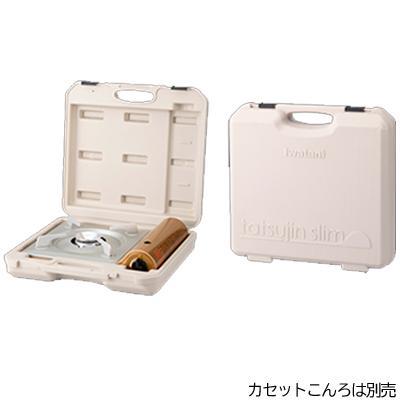 岩谷産業 ◆高品質 Iwatani 安全に収納 保管 達人スリムシリーズ専用ケース 持ち運びにも便利 目安在庫=○ 売買