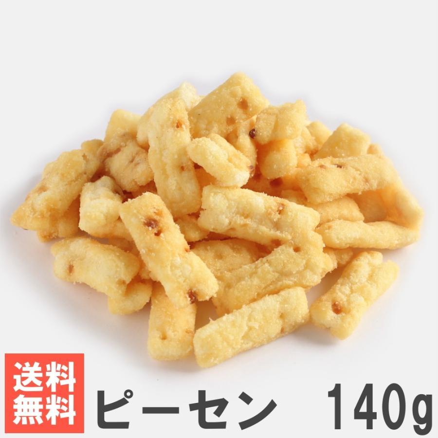 ピーセン 140g 送料無料メール便 南風堂 ピーナッツ入り揚げあられ 引出物 5☆好評