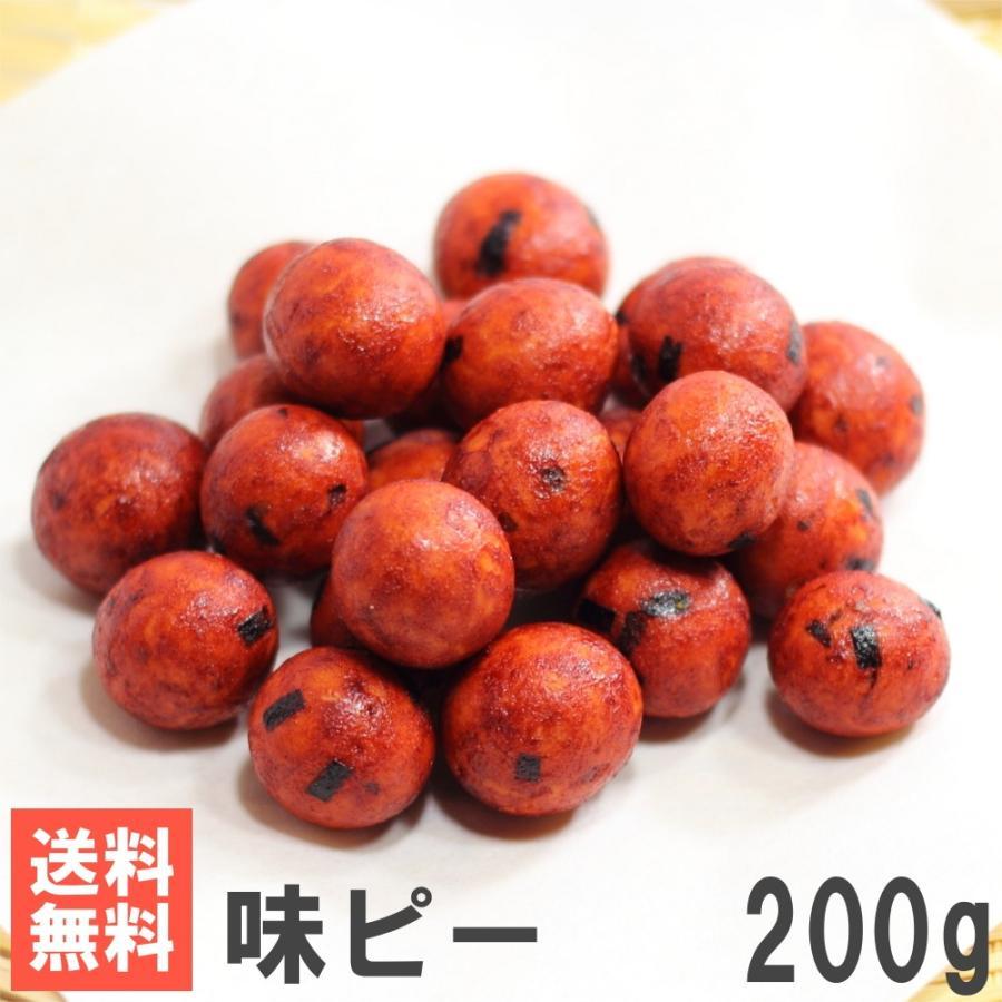 味ピー200g SALENEW大人気! 5☆好評 送料無料お試しメール便 堅焼醤油味の落花生豆菓子