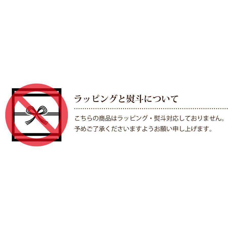 選べる4袋セット  おかき・おせんべい・あられ 味の組合せ自由 富山 日の出屋製菓|nanto|05