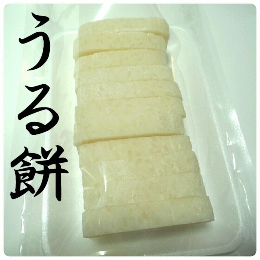 メイルオーダー もち の餅屋 人気No.1 餅専門店のうる切り餅 450g うるう米使用 記念日 昔ながらの製法で1つ1つ丁寧に仕上げています 国産もち米 無添加