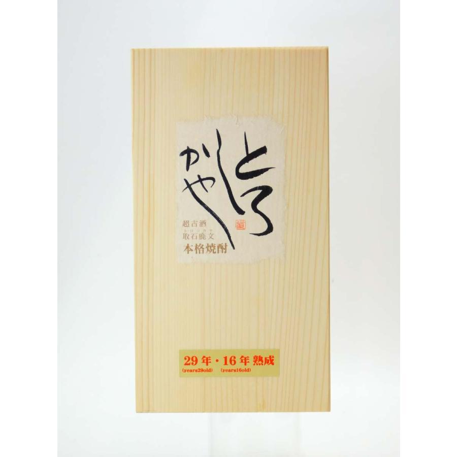 超古酒とろしかや 29年米焼酎×16年麦焼酎   ブレンド 秘蔵酒 720ml 40.3度|nanzan|05