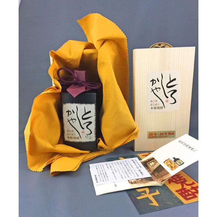 超古酒とろしかや 29年米焼酎×16年麦焼酎   ブレンド 秘蔵酒 720ml 40.3度|nanzan|06
