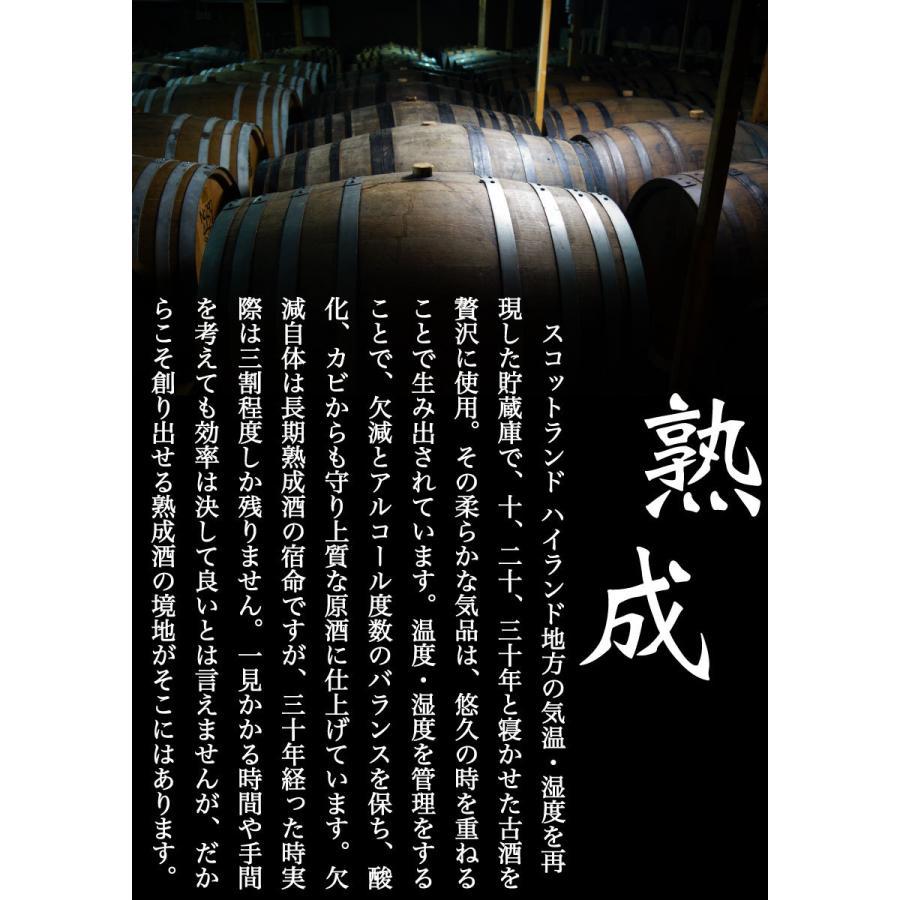 超古酒とろしかや 29年米焼酎×16年麦焼酎   ブレンド 秘蔵酒 720ml 40.3度|nanzan|08