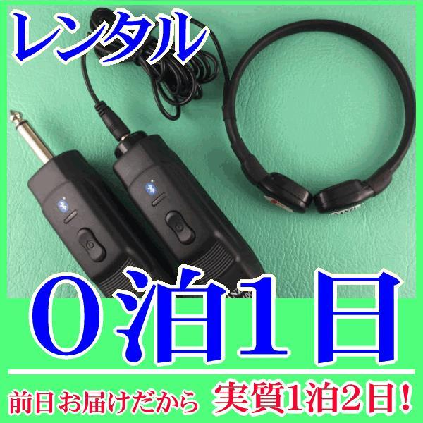 【レンタル0泊1日】コードレス咽喉マイク(RENT-210CjK)|nanzu