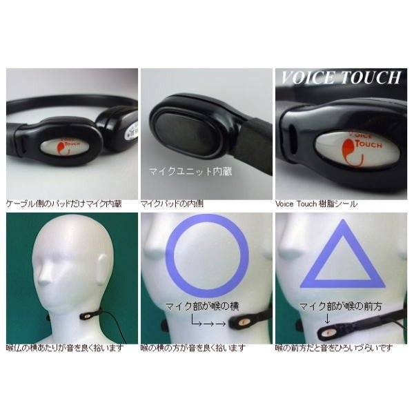 【レンタル0泊1日】コードレス咽喉マイク(RENT-210CjK)|nanzu|02
