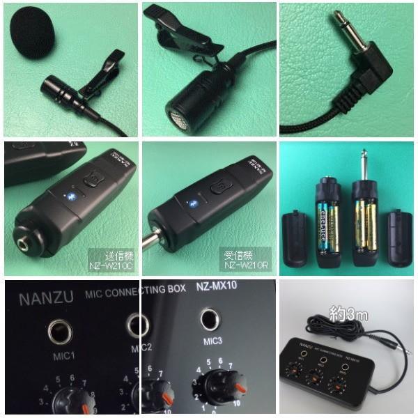 【レンタル1泊2日】 タイピン型コードレスマイク1個とマイクミキサーのレンタルセット(RENT-210CTW1S) nanzu 03