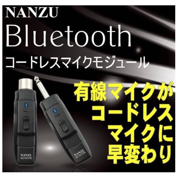 【レンタル1泊2日】コードレスマイク(RENT-210DHM)ハンド型 nanzu 04