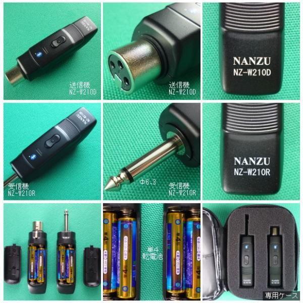 【レンタル4泊5日】コードレスマイク(RENT-210DHM)ハンド型|nanzu|03