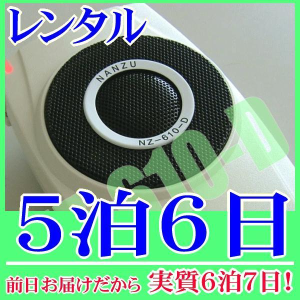 【レンタル5泊6日】パワーギガホン(RENT-4D)手ぶら拡声器4D nanzu