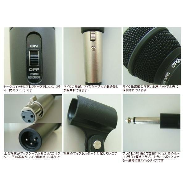 【レンタル3泊4日】4.5mケーブル付き有線マイク(RENT-525)|nanzu|02