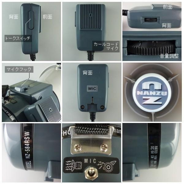 【レンタル0泊1日】小型ショルダーメガホン(RENT-584RSW)|nanzu|03