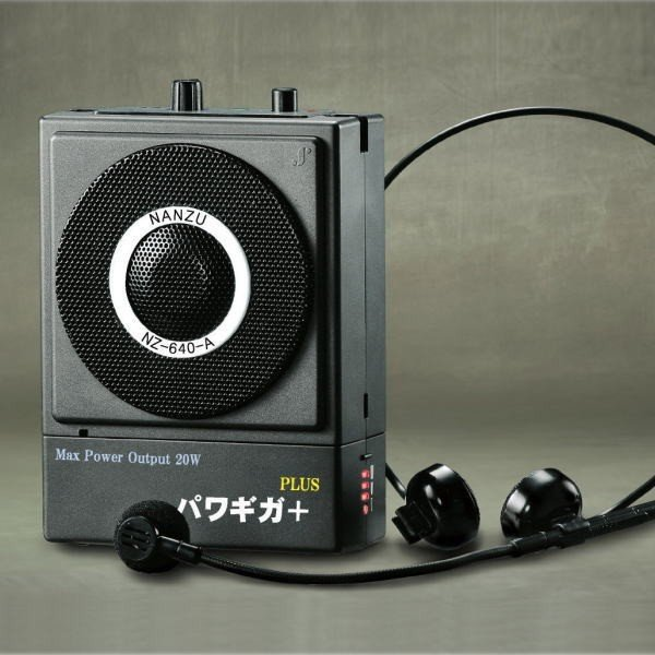 【レンタル2泊3日】ハンズフリー拡声器(RENT-5A)パワギガ+|nanzu|02