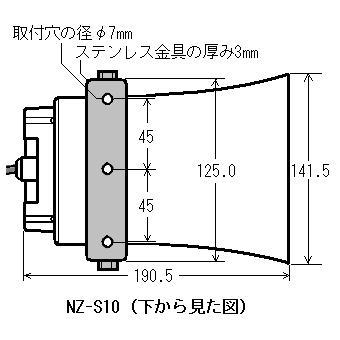 【レンタル3泊4日】車載用スピーカー(RENT-S10) nanzu 04
