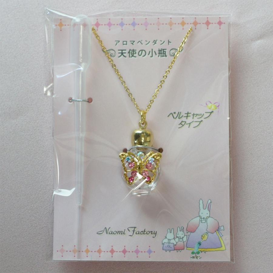 天使の小瓶 バタフライ(ピンク)|naomifactory|03