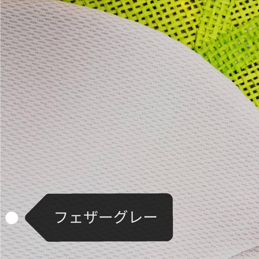 スポーティーマスク 速乾快適 大きいサイズ Lサイズ LLサイズ シンプル オールシーズン用 ハンドメイド|naorelax|06