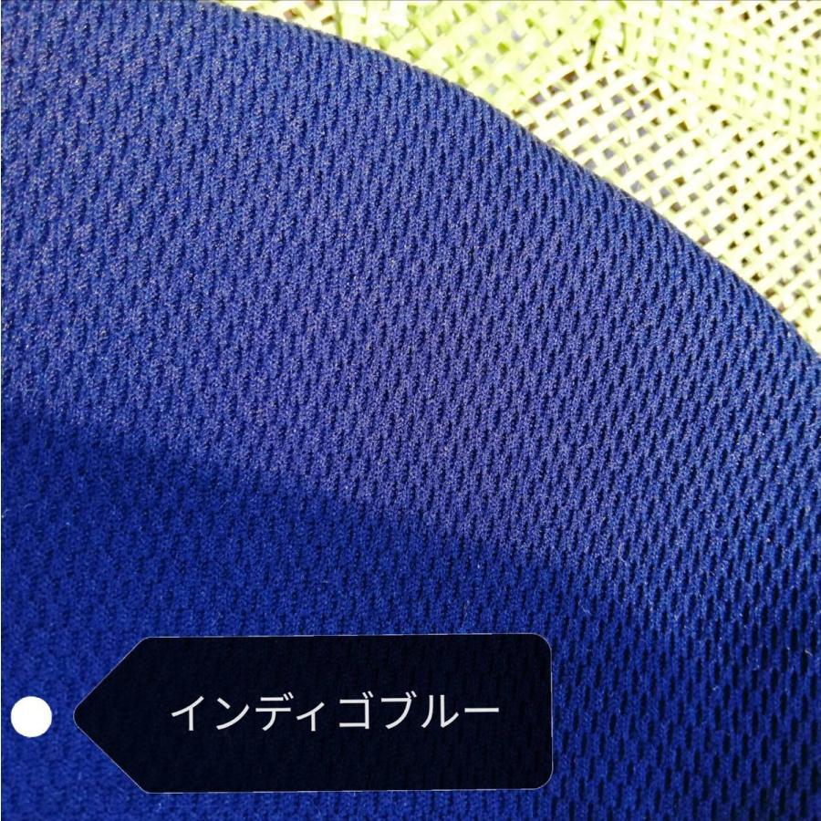 スポーティーマスク 速乾快適 大きいサイズ Lサイズ LLサイズ シンプル オールシーズン用 ハンドメイド|naorelax|07