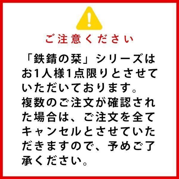 栞-11 黄昏の空|nara-tsutayabooks|03