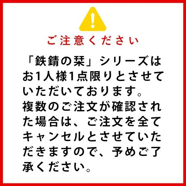 栞-14 猫柳 nara-tsutayabooks 03