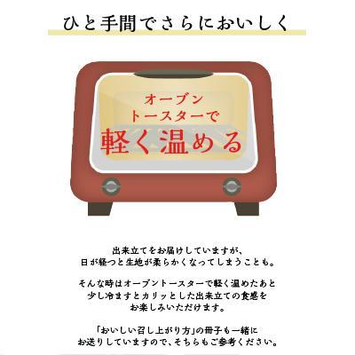 かりんとう饅頭 らほつ饅頭 15個 奈良祥樂 ギフト 母の日 送料無料 こしあん つぶあん 抹茶 栗かぼちゃ さくら naranokoto 05