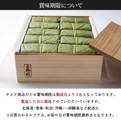 柿の葉寿司 柿の葉ずし 平宗 さば 鯖 さけ 鮭 金目鯛 あなご 海老 贈答用木箱入り 30個入り 30-5 ギフト  敬老の日 送料無料|naranokoto|11