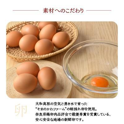小麦粉不使用 チョコレートロール ロールケーキ ロング 1本 ギフト 母の日 送料無料 洋菓子工房Ub グルテンフリー|naranokoto|03