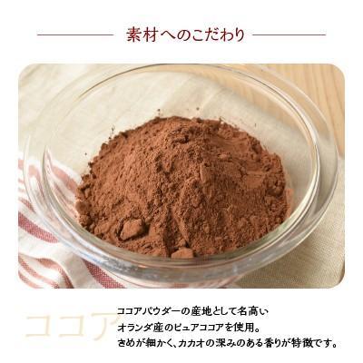 小麦粉不使用 チョコレートロール ロールケーキ ロング 1本 ギフト 母の日 送料無料 洋菓子工房Ub グルテンフリー|naranokoto|05
