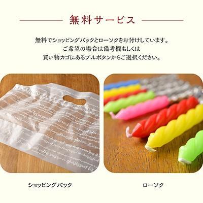 小麦粉不使用 チョコレートロール ロールケーキ ロング 1本 ギフト 母の日 送料無料 洋菓子工房Ub グルテンフリー|naranokoto|08