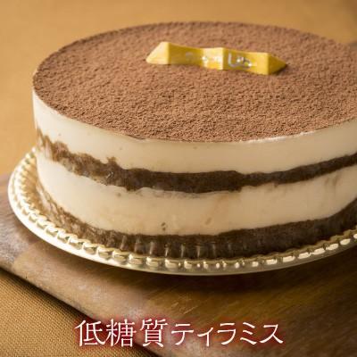 低糖質 ティラミス 4号 ホールケーキ ギフト 母の日 送料無料 スイーツ  糖質制限 ロカボ 洋菓子工房Ub|naranokoto