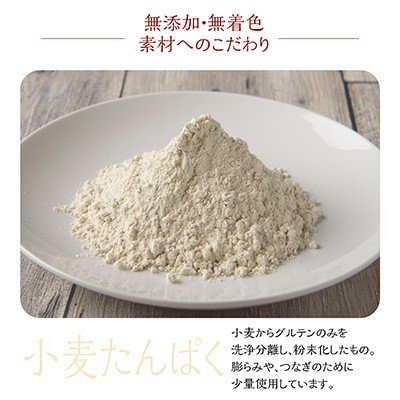 低糖質 ティラミス 4号 ホールケーキ ギフト 母の日 送料無料 スイーツ  糖質制限 ロカボ 洋菓子工房Ub|naranokoto|04
